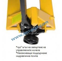 Транспалетна количка 2,0 тона финландска, 75÷190 мм