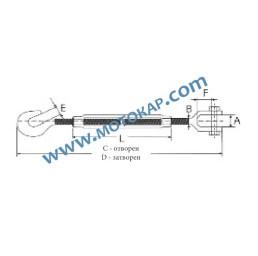 Обтегач кука-вилка M30х255 мм, 6,37 тона, тестван, DIN 1480