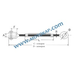 Обтегач ухо-вилка M8х110 мм, 0,42 тона, тестван, DIN 1480