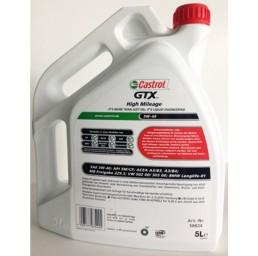 5W-40 GTX HIGH MILEAGE - 5 литра