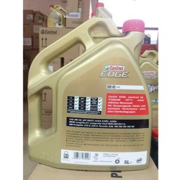0W40 EDGE Titanium FST - 5 литра