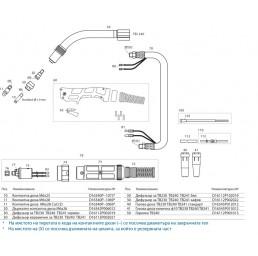 Шланг за ръчно заваряване TB 240 3м
