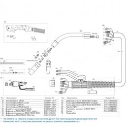 Шланг за ръчно заваряване TB 241 W 3м