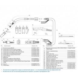 Шланг за ръчно заваряване TB 150 EXPERT MINI 3м / BRASS